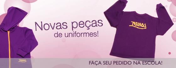 banner_uniformes_2
