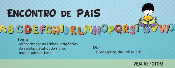 trilhas-encontro-de-pais-alfabetizacao-2015-banner-site-POS